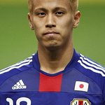 A.C. Milan's Keisuke Honda Named United Nations Foundation Global Advocate for Youth