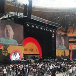 Sightsavers: $105 Million Disease Fund Launched at Nelson Mandela Concert