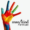 Man/Kind Project, Inc.