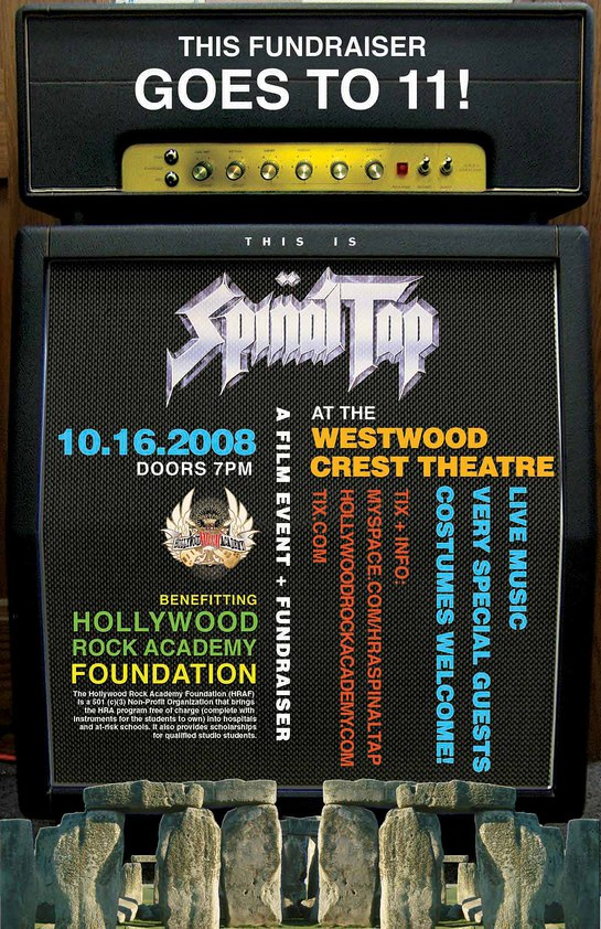 Spinal Tap Hollywood Rock Academy Fundraiser Poster