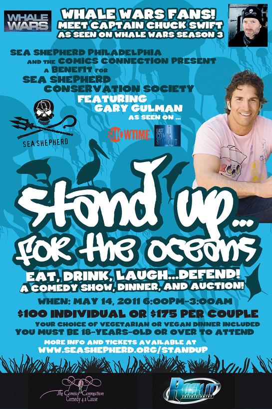 Sea Shepherd Event