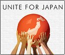 Unite for Japan