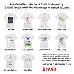 Celebrities Design T-Shirts To Save Japan!