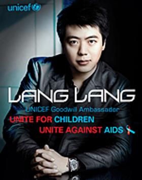 Lang Lang UNICEF
