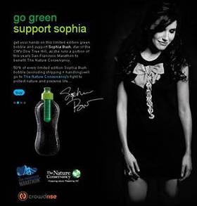 Sophia Bush Water Bobble