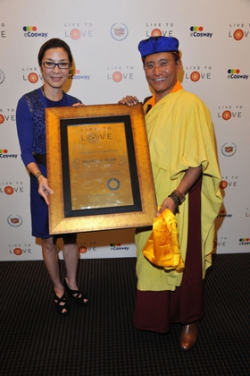 Michelle Yeoh and His Holiness the Gyalwang Drukpa