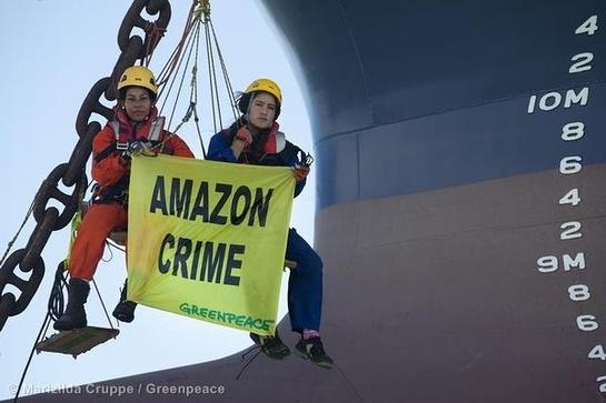Q'orianka Kilcher joins Amazon action
