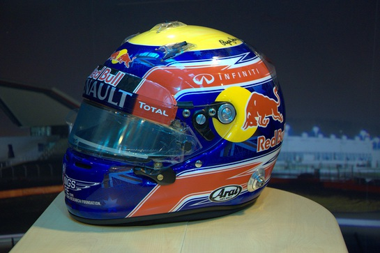 Mark Webber's F1 Helmet