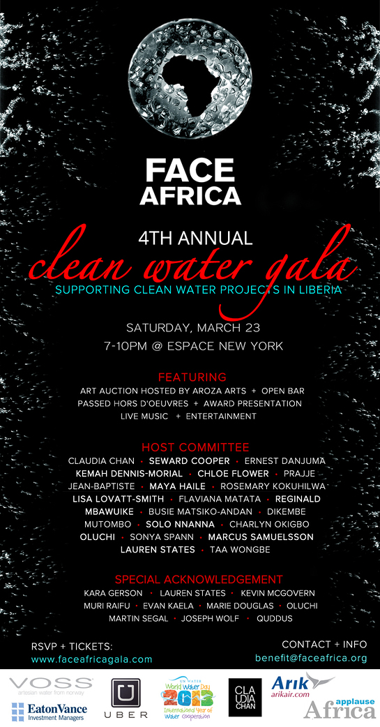 FACE Africa's 4th Annual Clean Water Gala Invite