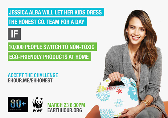 Jessica Alba, Earth Hour