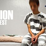 Tavis Smiley - Education Under Arrest