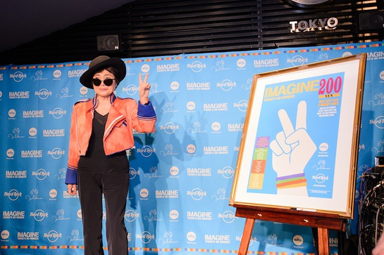 Yoko Ono Supports Hard Rock's 6th annual IMAGINE THERE'S NO HUNGER campaign