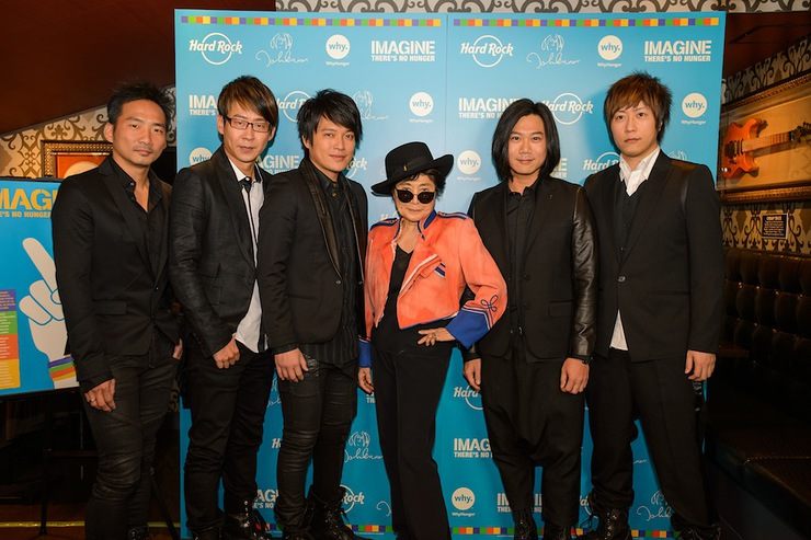 Yoko Ono Lennon and Mayday appear at Hard Rock Cafe Tokyo