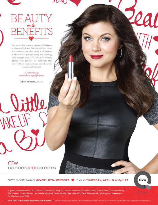 Tiffani Thiessen stars in public service announcement for QVC and CEW Present Beauty with Benefits to benefit Cancer and Careers