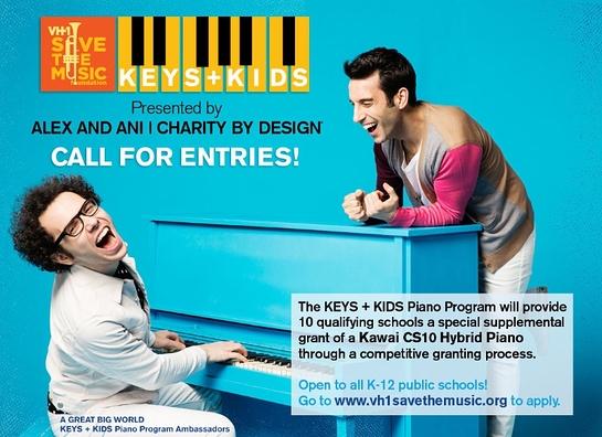 VH1 Save The Music launches 2015 Keys + Kids program