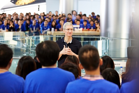 Enjoy Lunch with Apple CEO Tim Cook at Apple Headquarters in Cupertino, CA and 2 VIP Passes to an Apple Keynote