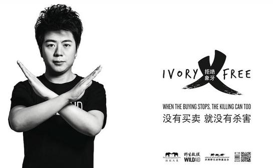 Lang Lang Says No To Ivory